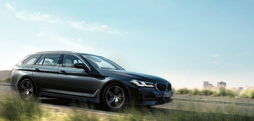 DirectDeal BMW 5er Touring